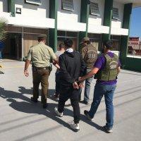 Carabineros detiene a banda que se desplazaba en vehículo robado para cometer ilícitos.