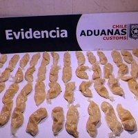 Aduanas detecta droga por  $180 millones en complejo fronterizo colchane.