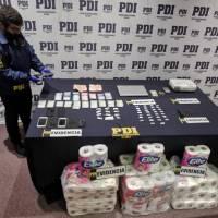 PDI Iquique desarticula banda criminal dedicada a delitos violentos con armas.