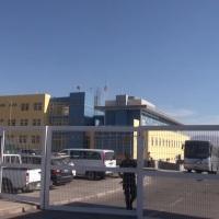 Funcionarios de Gendarmería incautan elementos prohibidos en Alto Hospicio